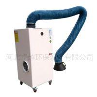 卓越环保焊烟除尘器_专业的除尘设备生产基地