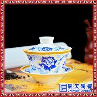 辰天陶瓷 复古青花盖碗 凝脂白瓷盖碗