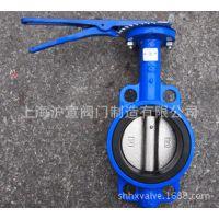 上海沪宣 美标蝶阀 D71X-150LB 手动对夹蝶阀