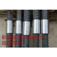山东优质钢筋套筒 钢筋套筒 厂家直供各种型号钢筋套筒