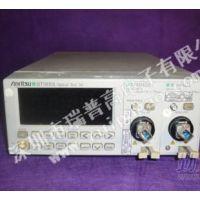 MT9810A 光波万用表