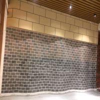 河北旧城改造软瓷劈开砖质量满意的厂家