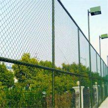 网球场隔离栅厂家@九江网球场隔离栅厂家@网球场隔离栅生产厂家