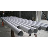 供应无锡133*3-8mm工业904L白钢管现货 口碑好
