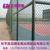 高尔夫球场围网 球场护栏安装 铁路围栏网