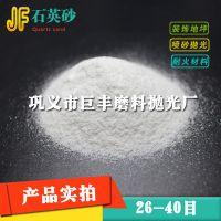 高硅高白石英砂 耐腐蚀石英砂磨料常年供应