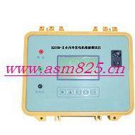 中西 中西牌水内冷发电机绝缘测试仪 库号:M320238 型号:SL65-KZC38