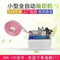 东莞海帝克机械厂家直销绝缘纸切割机卫生纸自动切纸机裁卫生纸机全自动切张机小型横切机