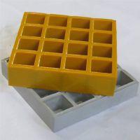 厂家低价促销玻璃钢格栅地沟盖板 无锡优德质量有保证 高分子塑料格栅