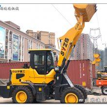 厂价直销中型铲车装载机 搅拌机上料用全新铲车装载机