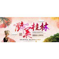 旅游啦!丨郑州旅行社到全国旅游线路和特价门票丨特惠!