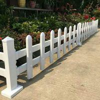 (现货)供应pvc草坪护栏,隔离岸边护栏