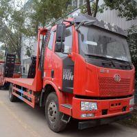 供应1.6L解放J6的单桥平板运输挖机拖车 单桥挖机拖车冰点价促销