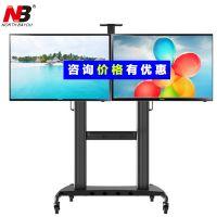 液晶电视双屏50-55-60-65寸移动电视落地支架 NBAVG1800-60-2推车