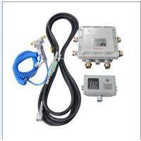 中西(LQS)顶部装油溢油静电保护器(有防爆证) 型号:QA02-SLA-S-IIC