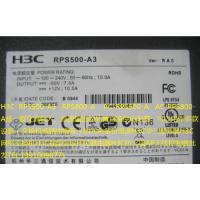 H3C华三 RPS500-A3 AC-RPS500-A 交流输入、直流输出的外置直流供电电源