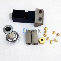 供应热熔胶机配件 国产/进口诺信热熔胶机专用配件