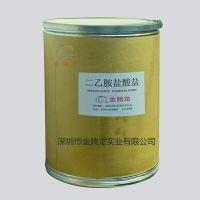 二乙胺盐酸盐|二乙胺盐酸盐用途