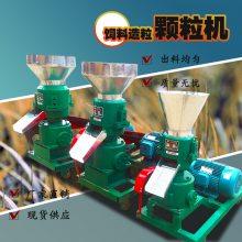 银川猪饲料颗粒机 中小型养殖场造粒机 润华供应