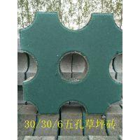 护坡砖 植草砖 环保砖 方砖 草坪砖 绿化砖