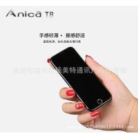 Anica/艾尼卡T8 超薄超小迷你个性时尚超薄触控男女款卡片小手机