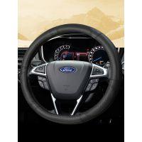 福特12款新福克斯07-13款经典福克斯两厢夏季真皮通用型方向盘套
