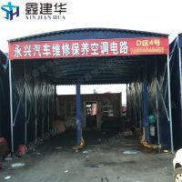 供应户外维修活动雨棚汽车遮阳雨蓬布_滨海大型雨蓬帐篷厂家制作