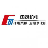 安徽国茂机电设备有限公司