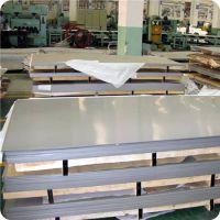 太钢品牌供应黑龙江304不锈钢板拉丝贴膜2B表面天津批发