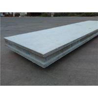 保证质量来电订购 供应多种型号轻质隔墙板120*608*2440