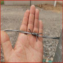 热镀锌铁蒺藜 围墙刺绳 包塑刺绳护栏价格