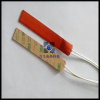 硅胶加热膜 户外设备防潮除湿专用 厂家直销
