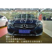 隐形车衣的性价比 重庆南岸壹捷奔驰汽车贴漆面透明膜