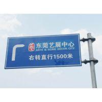 梅州标牌加工,潮州交通标志牌安装,佛山高速路标志牌换新,顺德道路改造临时标志牌制作