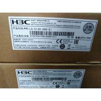 H3C交换机LS-5130-28S-EI价格,参数,性能