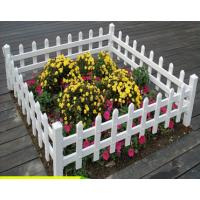 PVC草坪护栏 厂家销售 公园草坪护栏 花园围栏 公园园艺栅栏 联系电话:13831880991