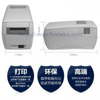 厂家直销STARTCP450可视卡打印机、TCP310进口斯大热敏打印机