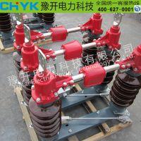 GW4-40.5/1250A柱上户外高压隔离开关 35KV带接地高压隔离开关