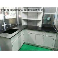 厂家批发全钢结构洗涤池 实验室家具设备 全钢结构 中央实验台 禄米