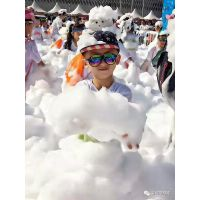 广州大学城运动会火炬台开幕试彩色跑运动彩虹跑