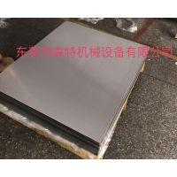 SUS630镜面耐磨层压压合钢板