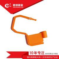 山东青岛S一次性 塑料挂锁 救护车箱包铅封锁扣一次性封条 君创