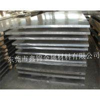 铝板7050密度 标准7050铝合金硬料 铝合金材料加工报价表