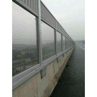 黄骅声屏障厂家直销吸音板 隔音墙 道路声屏障