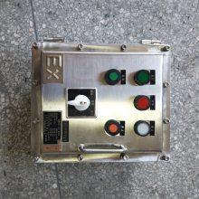 不锈钢304防爆控制箱价格 不锈钢电控箱型号 不锈钢检修箱生产厂家