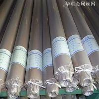 316不锈钢金属超薄网 斜纹350目不锈钢筛网 过滤网