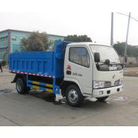 直销杭州、建德、富阳、临安、宁波国四自卸垃圾车13872881898