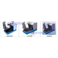 供应君晟JSM-1型热销款简易型汽车驾驶模拟训练器