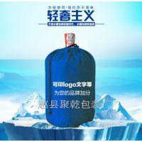 水桶套 桶装水布袋18,9L纯净水桶包装袋防尘罩 水桶袋子 大水桶防尘套定做