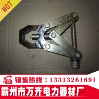 手提式螺母破除工具质优价廉 锈蚀螺帽切开器